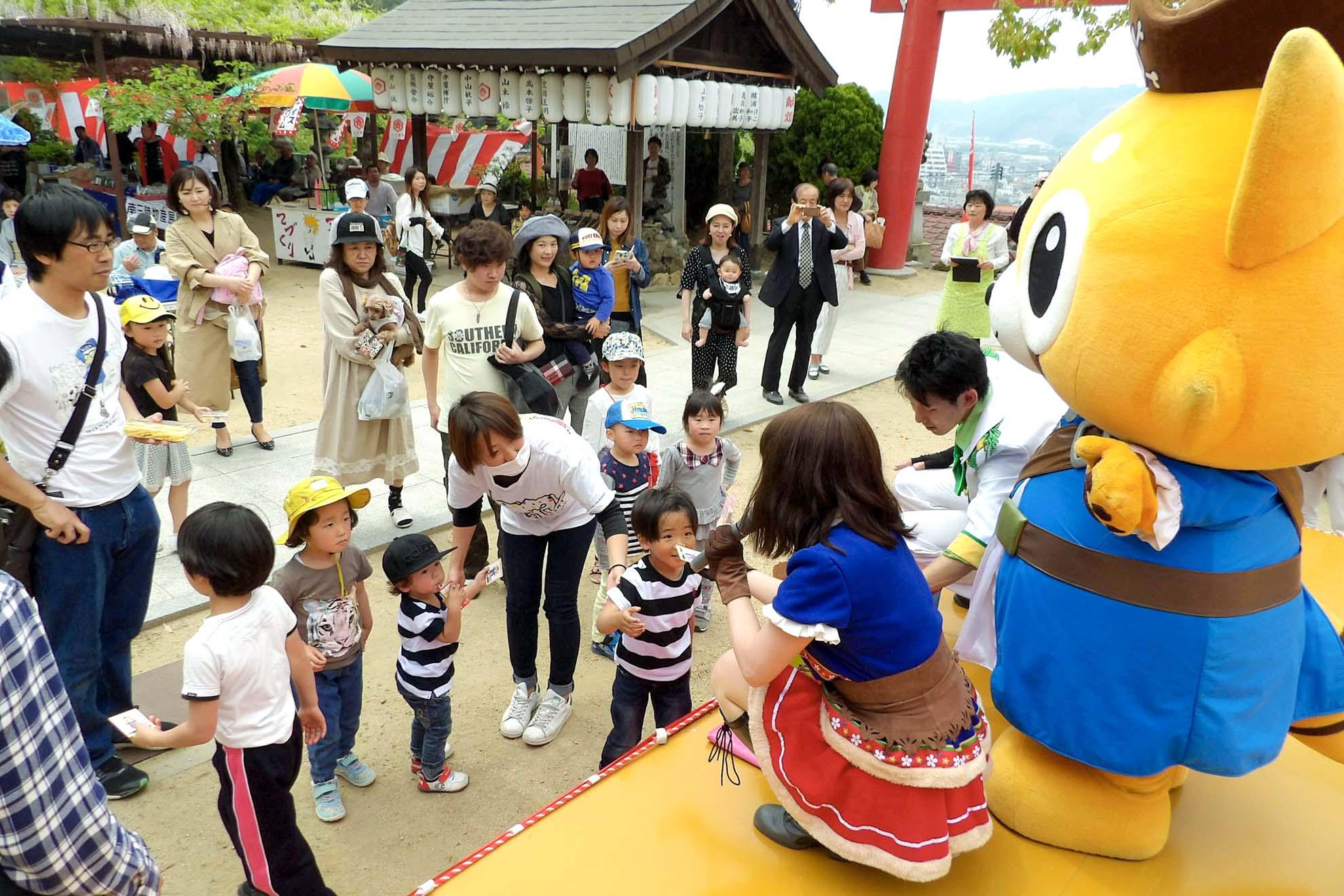 応神山大国祭り